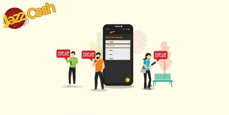 पाकिस्तान बैंक हस्तांतरण के माध्यम से Binomo में जमा राशि (Easypaisa SMS, Jazz Cash SMS)