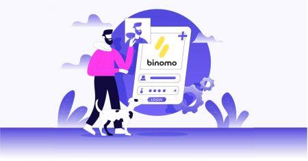 Binomo में ट्रेडिंग खाता कैसे खोलें