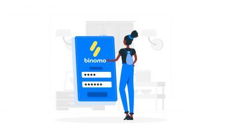 Binomo में कैसे लॉगिन करें