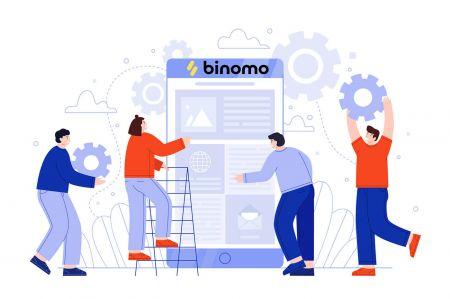 Binomo में अकाउंट कैसे बनाएं और रजिस्टर कैसे करें