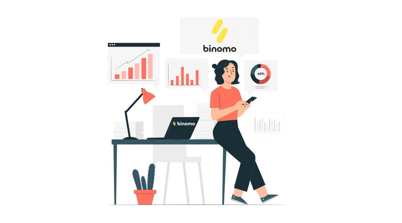 Binomo पर जमा और व्यापार कैसे करें