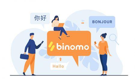 Binomo बहुभाषी समर्थन